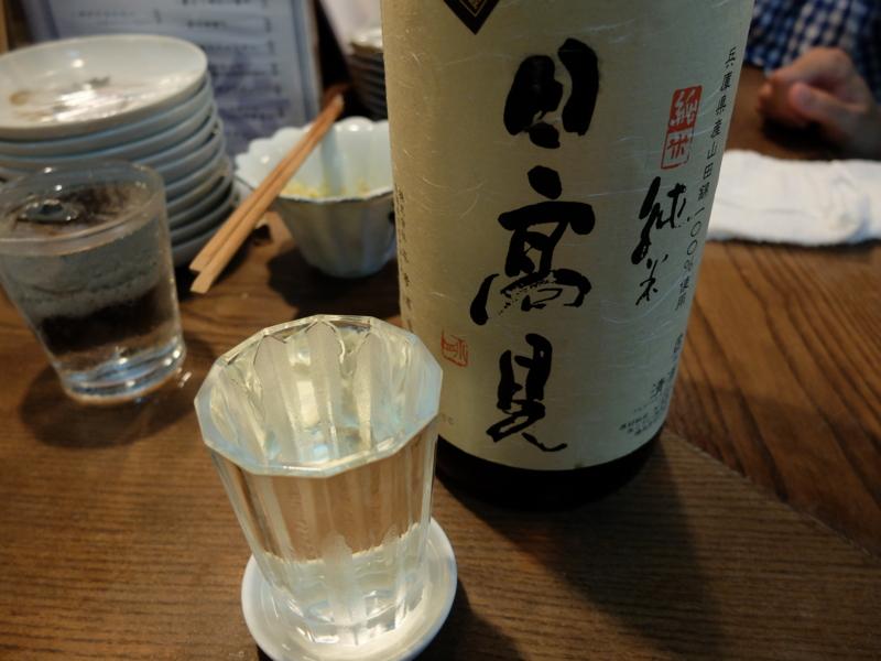 f:id:kazunobu-0915:20161003104657j:plain