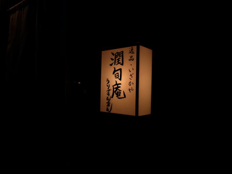 f:id:kazunobu-0915:20161011171911j:plain