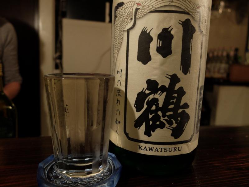 f:id:kazunobu-0915:20161011171919j:plain
