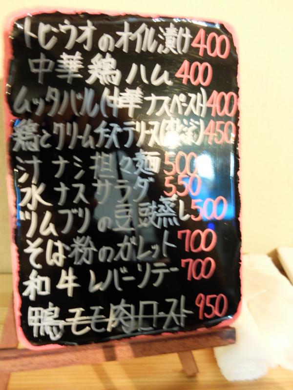 f:id:kazunobu-0915:20161011171952j:plain