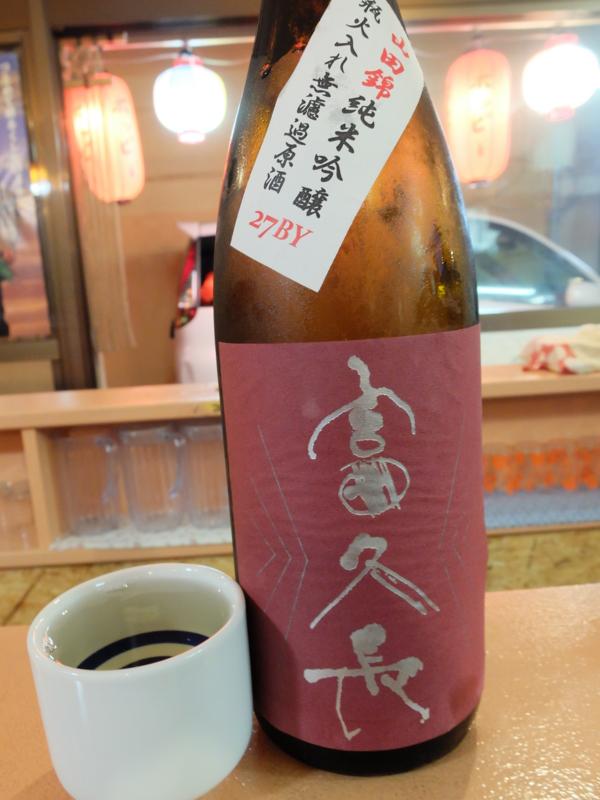 f:id:kazunobu-0915:20161017130753j:plain