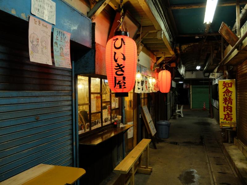 f:id:kazunobu-0915:20161017130757j:plain