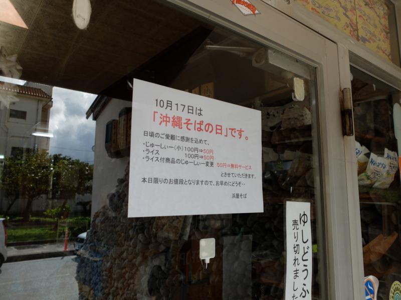 f:id:kazunobu-0915:20161017130808j:plain