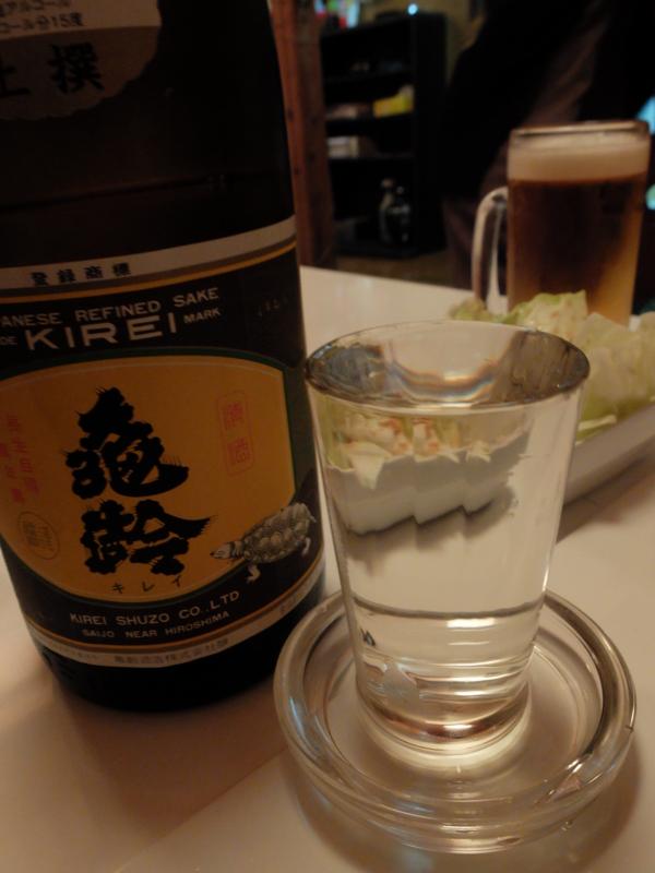 f:id:kazunobu-0915:20161017144943j:plain
