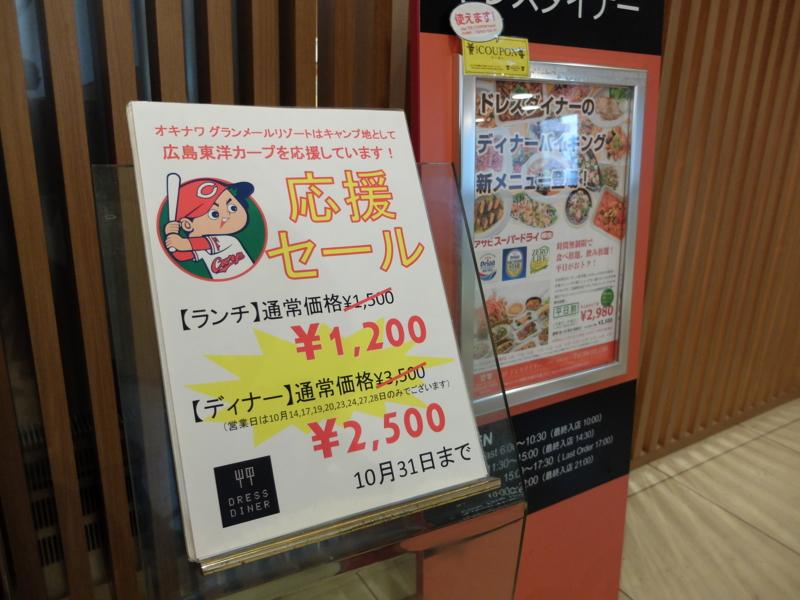 f:id:kazunobu-0915:20161025081310j:plain