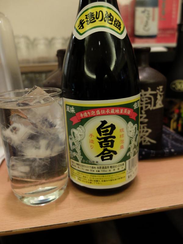 f:id:kazunobu-0915:20161025081334j:plain