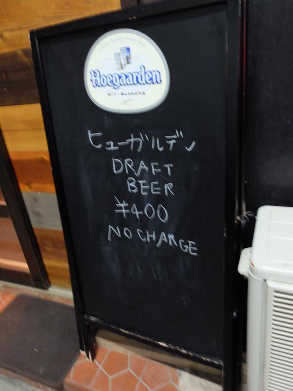 f:id:kazunobu-0915:20161027092925j:plain