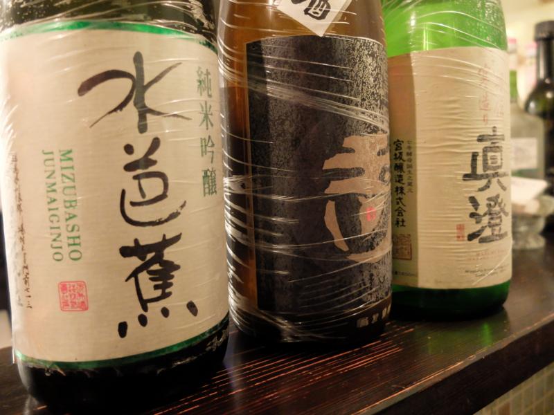f:id:kazunobu-0915:20161027092926j:plain