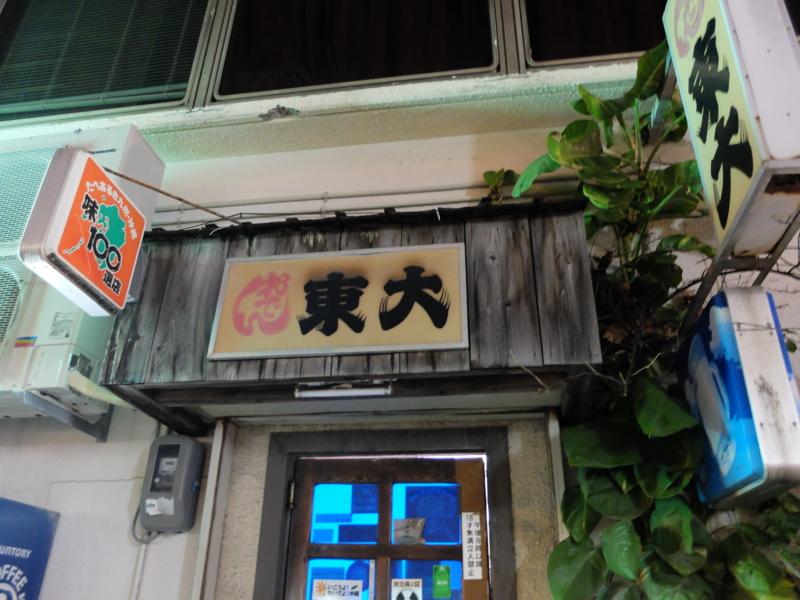 f:id:kazunobu-0915:20161107164803j:plain