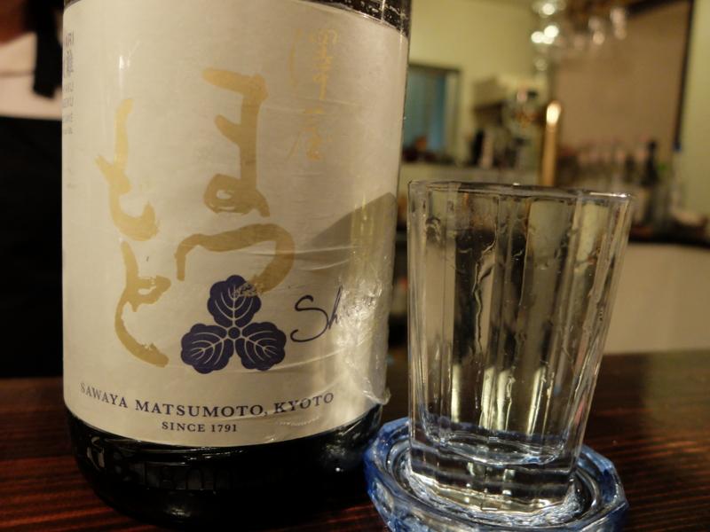 f:id:kazunobu-0915:20161107164808j:plain