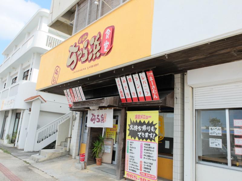 f:id:kazunobu-0915:20161116164437j:plain