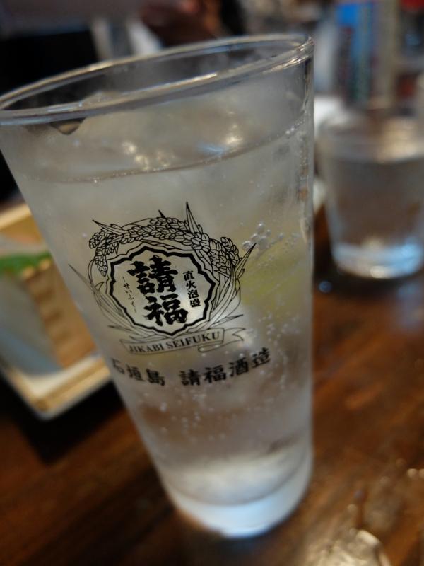 f:id:kazunobu-0915:20161129102756j:plain