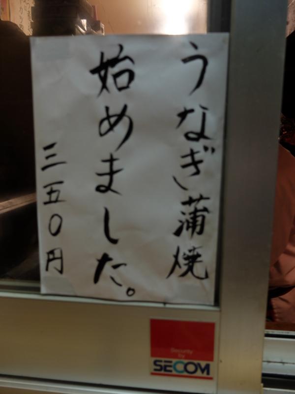 f:id:kazunobu-0915:20161129102806j:plain