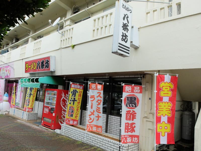 f:id:kazunobu-0915:20161201194412j:plain