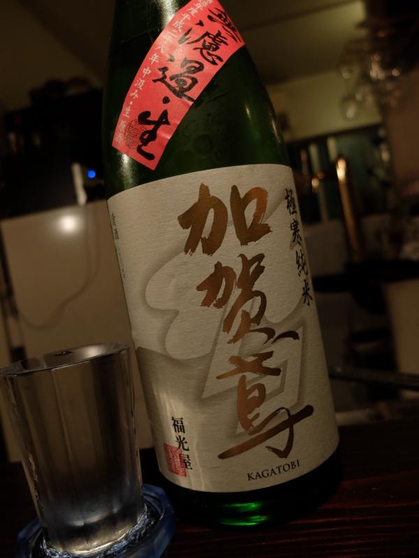 f:id:kazunobu-0915:20161207142724j:plain