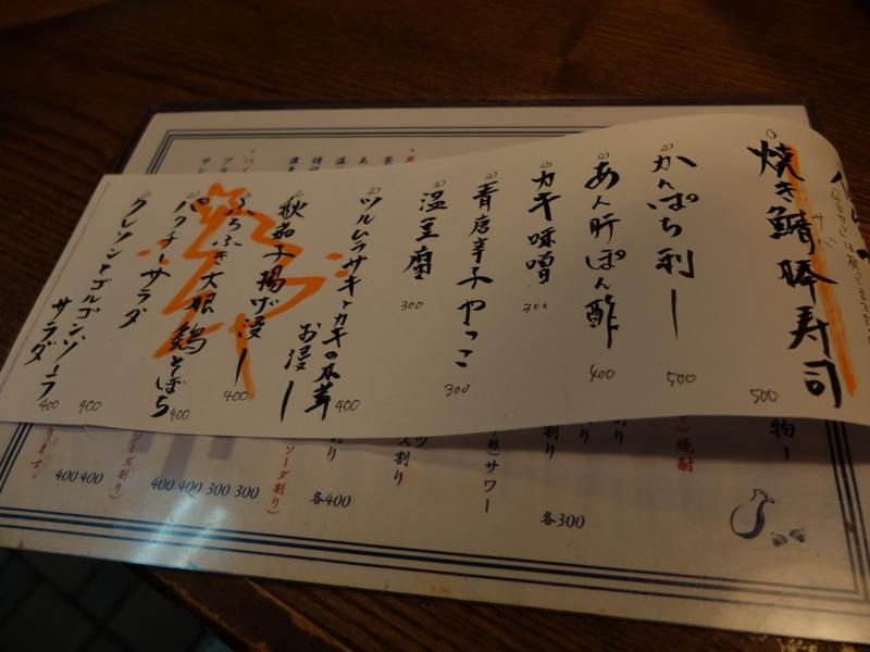 f:id:kazunobu-0915:20161210180021j:plain