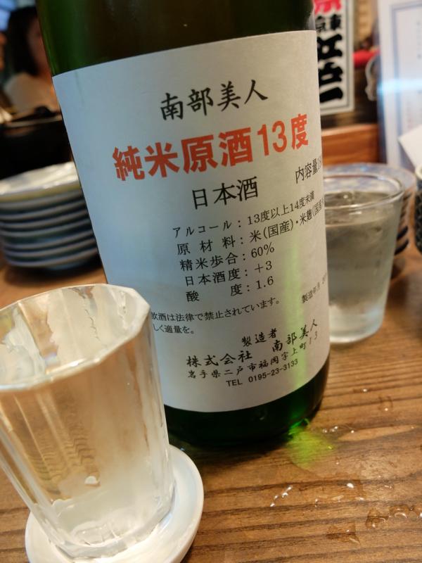 f:id:kazunobu-0915:20161210180024j:plain