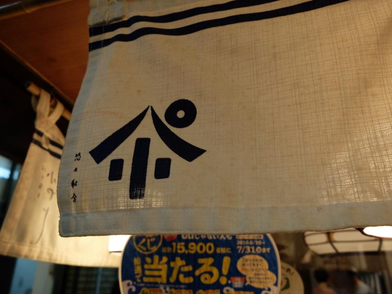 f:id:kazunobu-0915:20161210180027j:plain