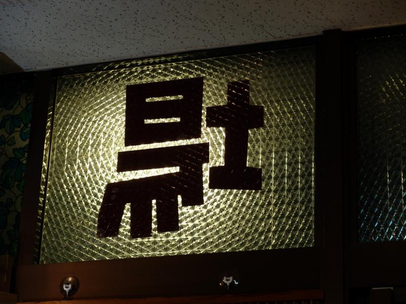 f:id:kazunobu-0915:20161210180035j:plain