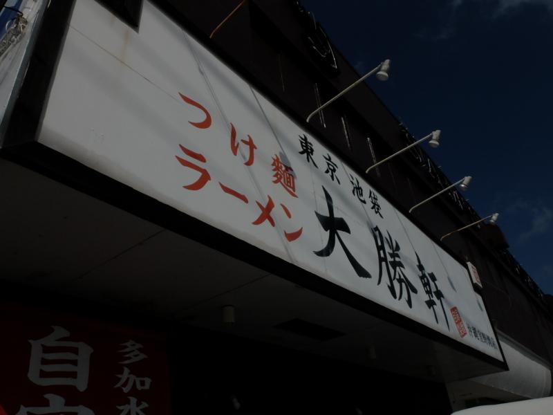 f:id:kazunobu-0915:20161212155825j:plain