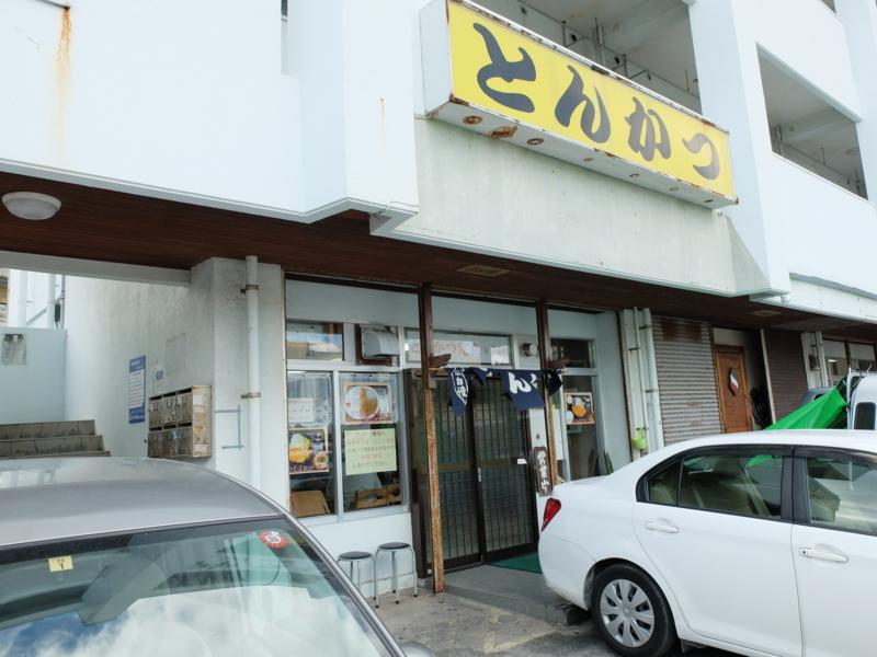 f:id:kazunobu-0915:20161216122440j:plain