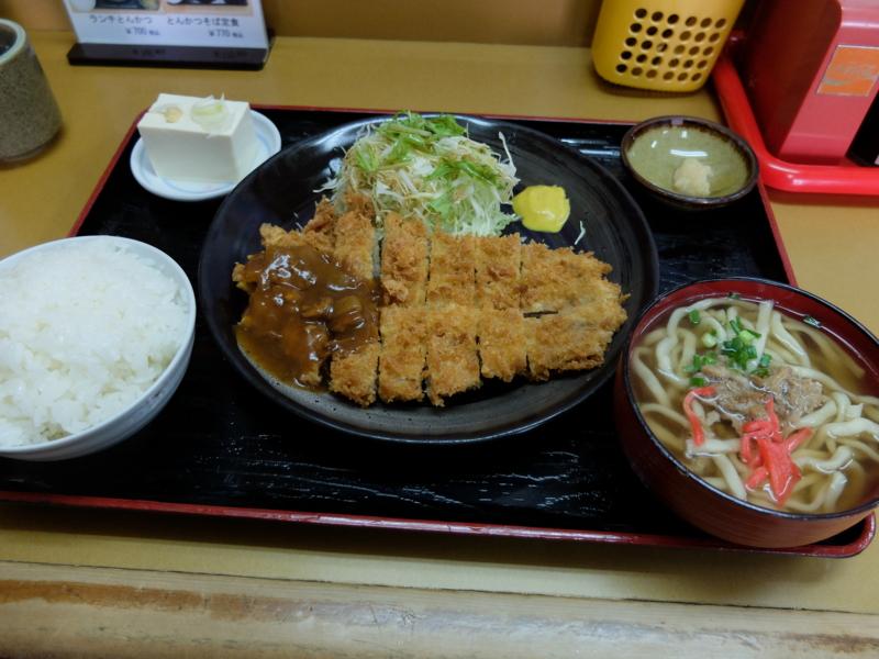f:id:kazunobu-0915:20161216122441j:plain