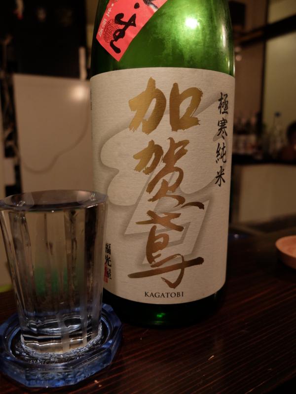 f:id:kazunobu-0915:20161219160410j:plain