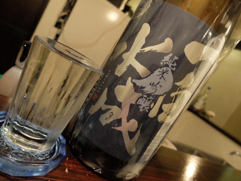 f:id:kazunobu-0915:20161226123805j:plain