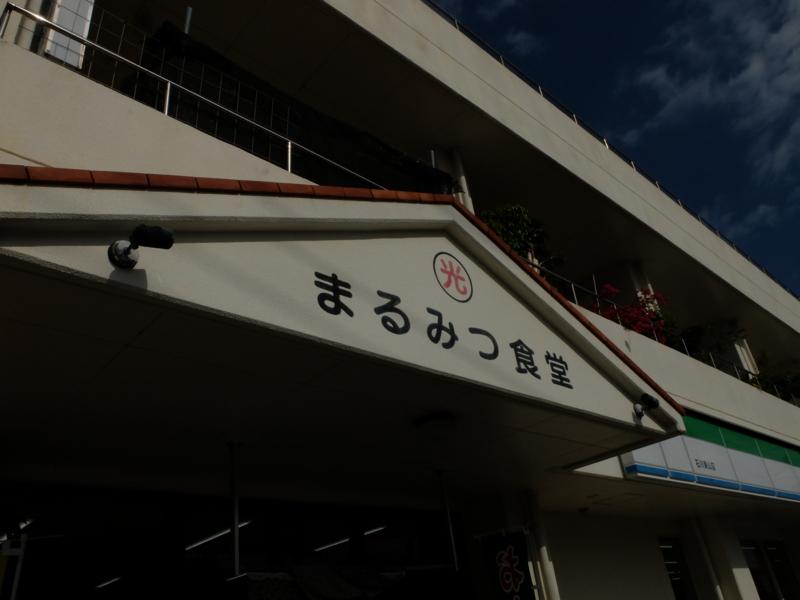 f:id:kazunobu-0915:20170105134146j:plain