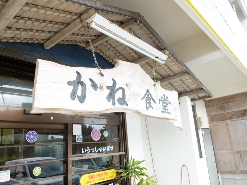 f:id:kazunobu-0915:20170105134155j:plain
