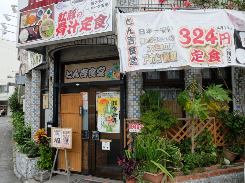 f:id:kazunobu-0915:20170105152527j:plain