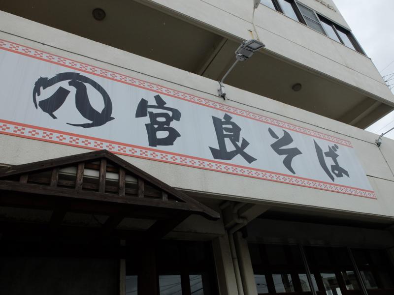 f:id:kazunobu-0915:20170110170739j:plain