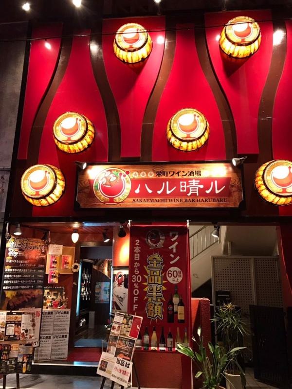 f:id:kazunobu-0915:20170113165203j:plain