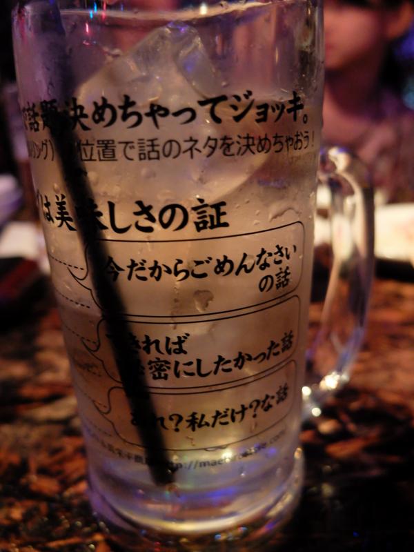 f:id:kazunobu-0915:20170118100920j:plain
