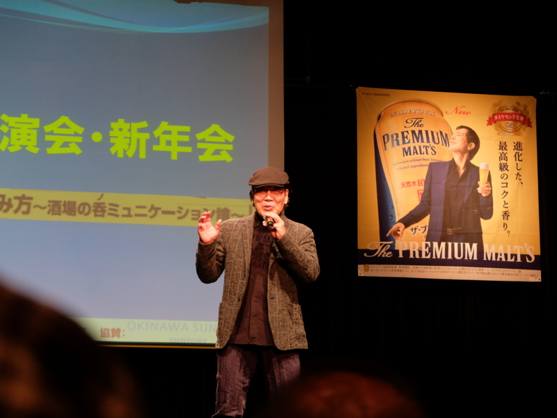 f:id:kazunobu-0915:20170121184112j:plain