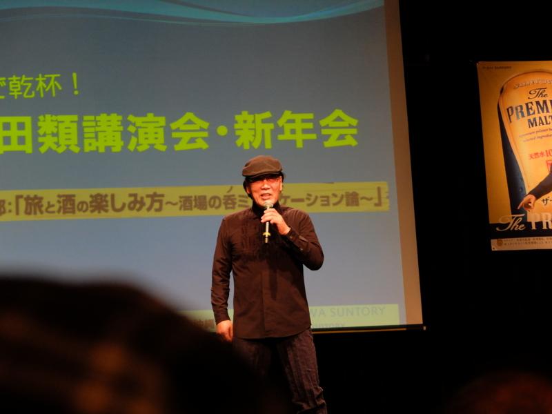 f:id:kazunobu-0915:20170121184113j:plain