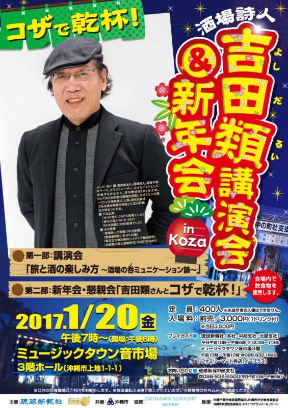 f:id:kazunobu-0915:20170122170857j:plain