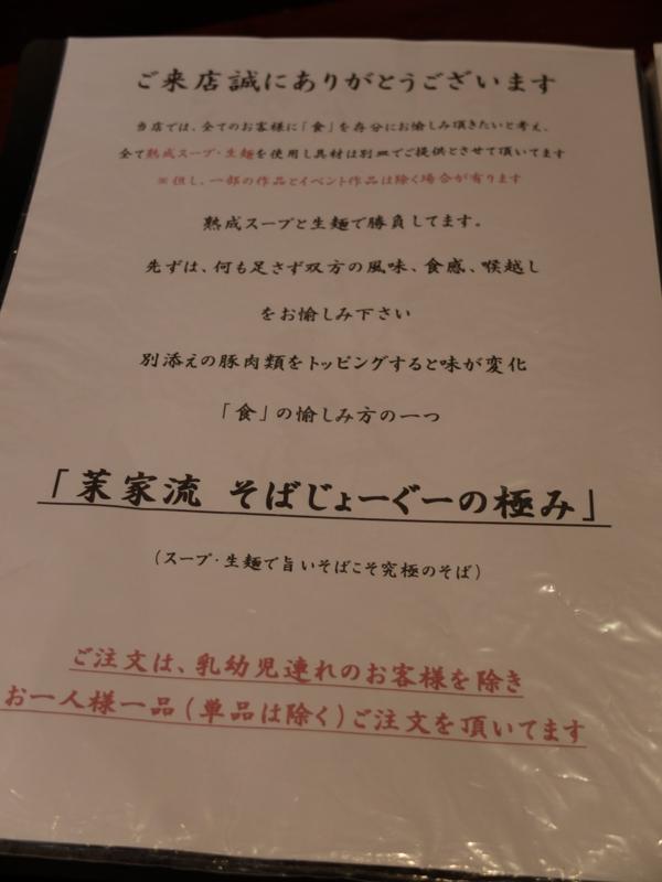 f:id:kazunobu-0915:20170124202044j:plain