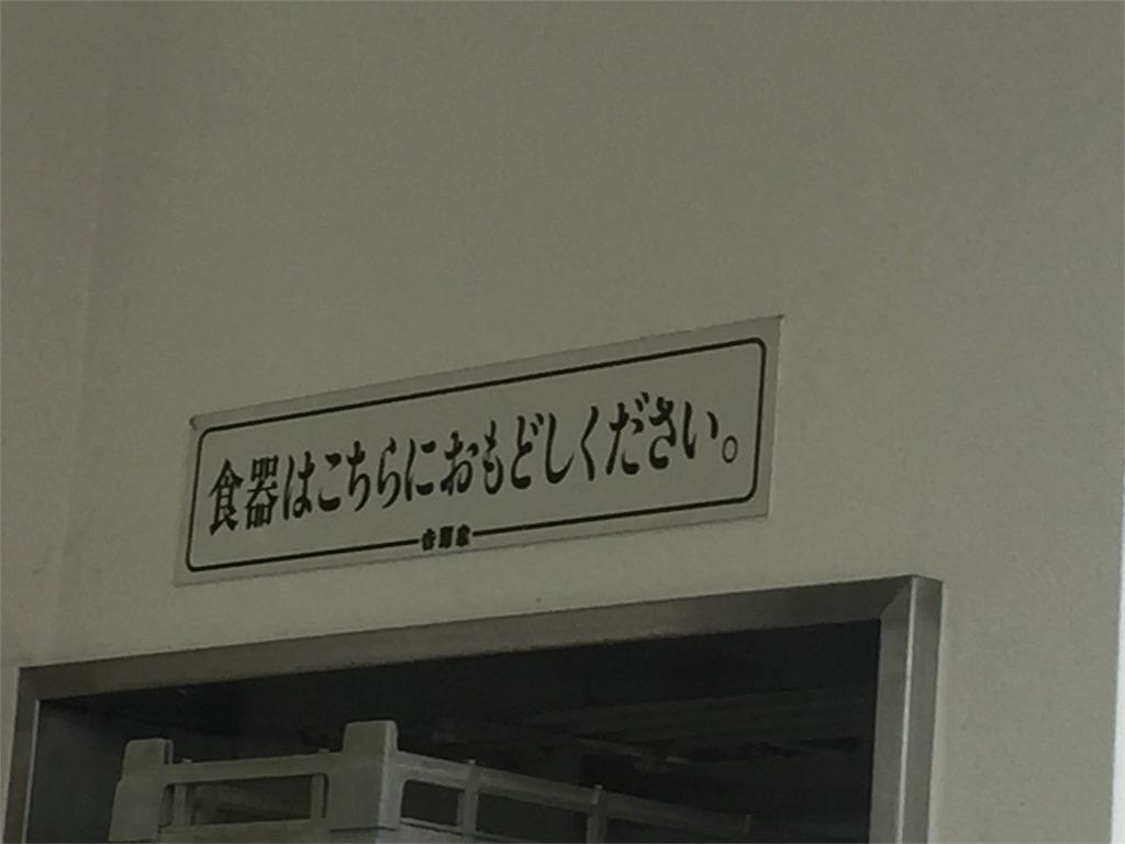 f:id:kazunobu-0915:20170129134545j:image