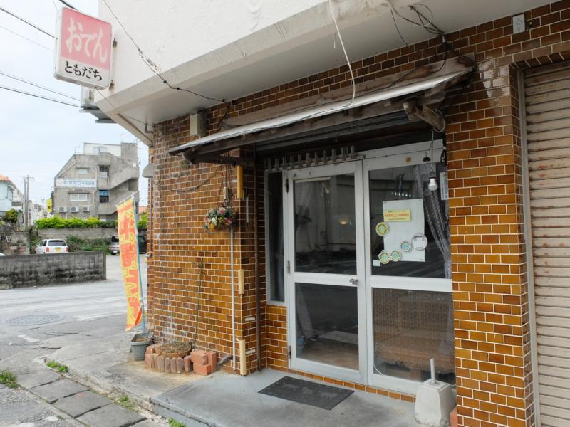 f:id:kazunobu-0915:20170204143101j:plain