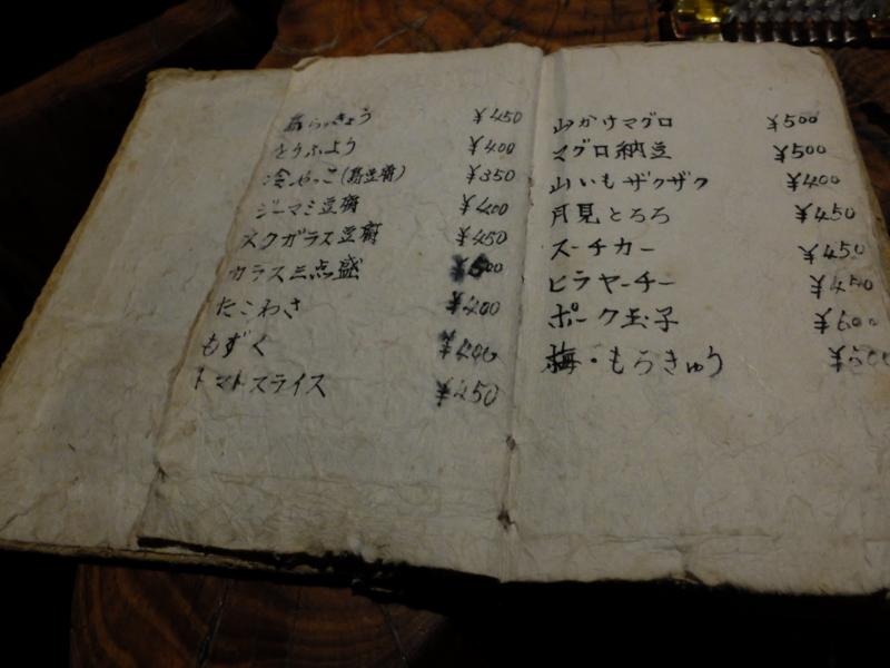 f:id:kazunobu-0915:20170211144050j:plain