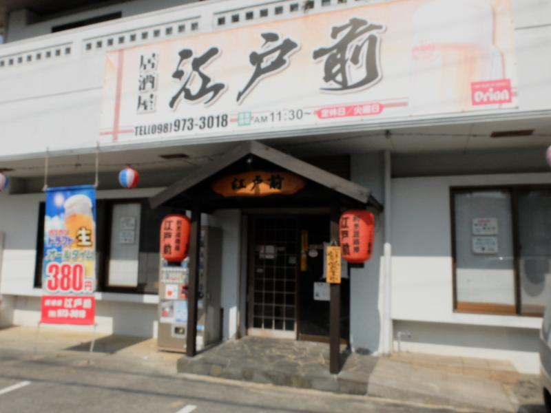 f:id:kazunobu-0915:20170213180718j:plain