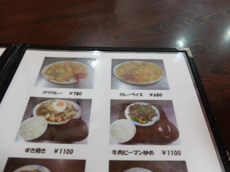 f:id:kazunobu-0915:20170213180720j:plain