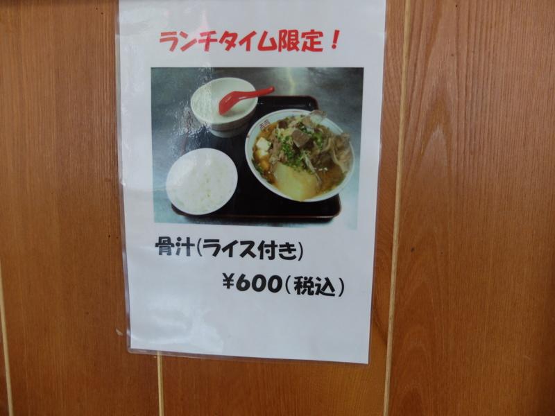 f:id:kazunobu-0915:20170213180721j:plain