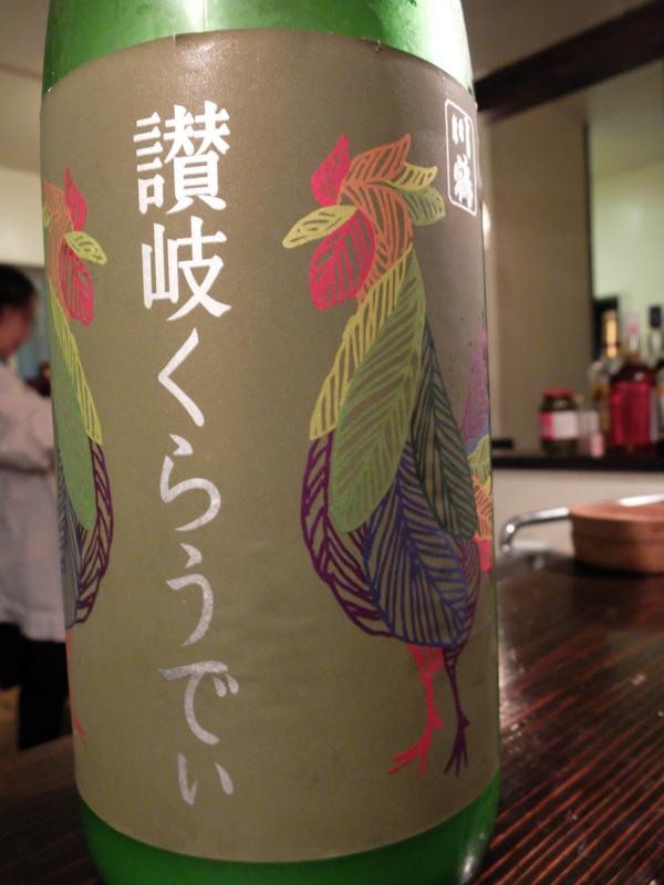 f:id:kazunobu-0915:20170220162939j:plain