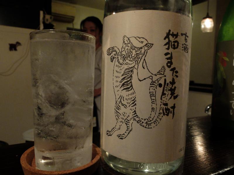f:id:kazunobu-0915:20170220162940j:plain