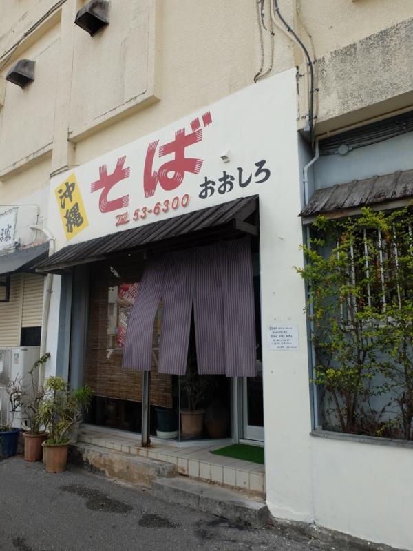 f:id:kazunobu-0915:20170223063628j:plain
