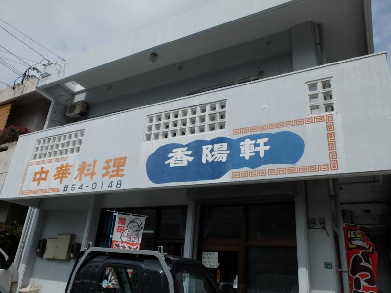 f:id:kazunobu-0915:20170223063634j:plain