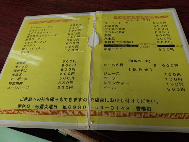 f:id:kazunobu-0915:20170223063635j:plain