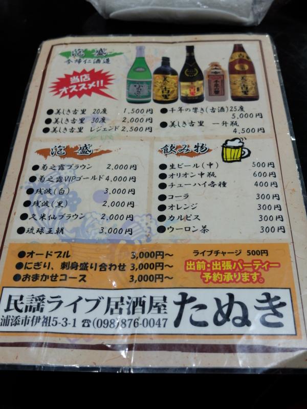 f:id:kazunobu-0915:20170225071202j:plain